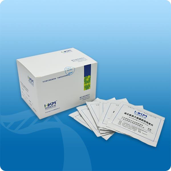 湿式餐具大肠菌群快速检验纸片