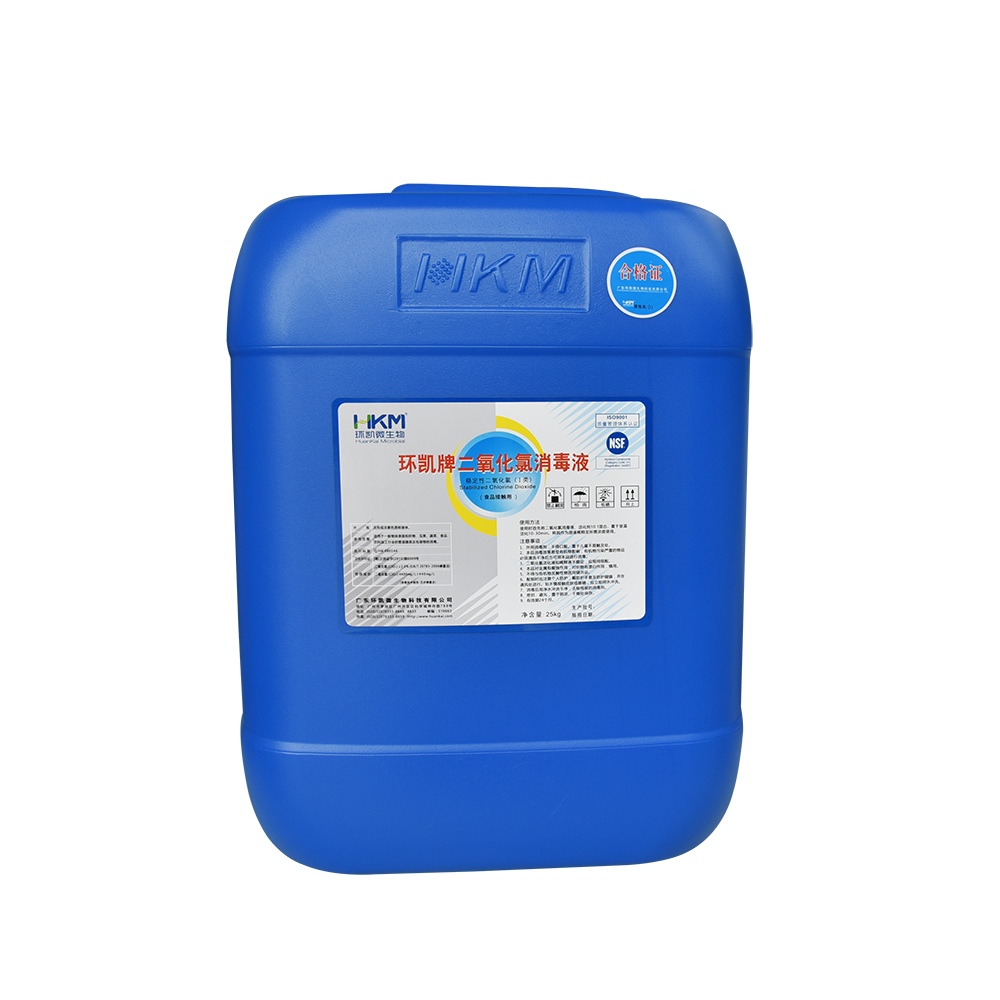 环凯牌二氧化氯消毒液