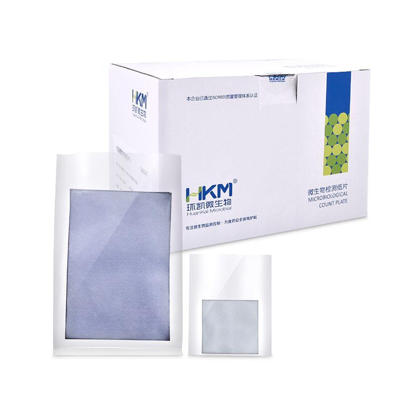 水质(粪)大肠菌群检验纸片
