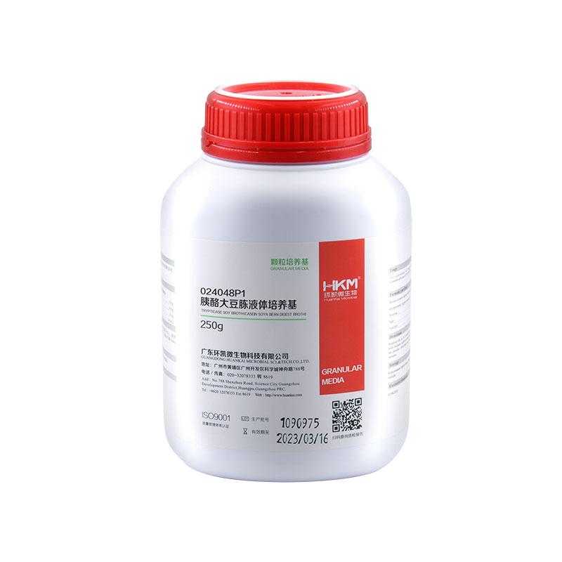 胰酪大豆胨液体培养基瓶装颗粒培养基