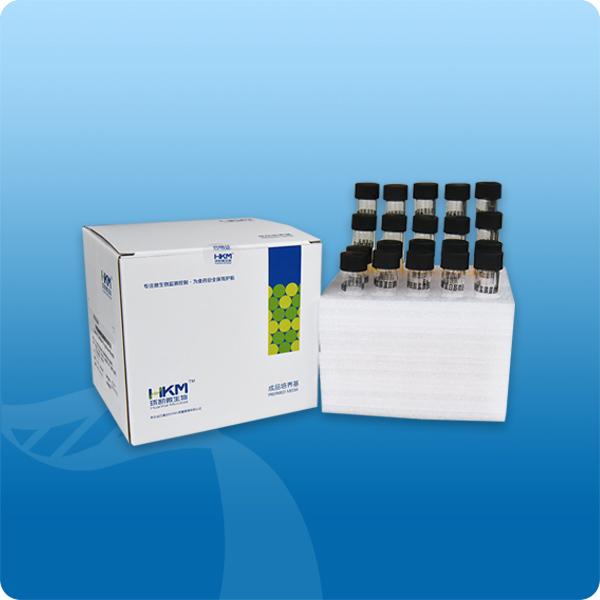 SCDLP液体培养基 管状成品