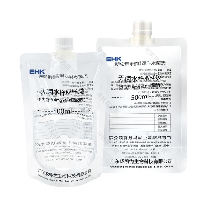 无菌水样取样袋(含硫代硫酸钠)500ml 10个/包 100个/箱