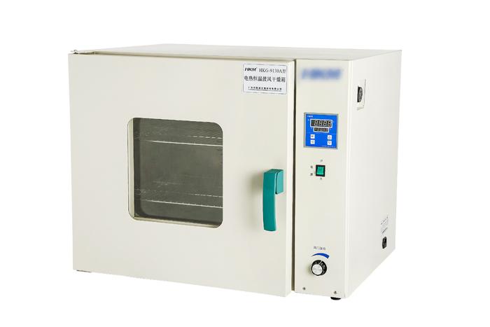 数字化智能电热鼓风干燥箱 HKG-9060A