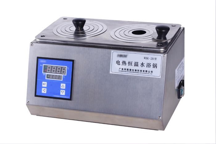 全不锈钢电热恒温水浴锅 双孔 WBK-2B(圆形孔盖)