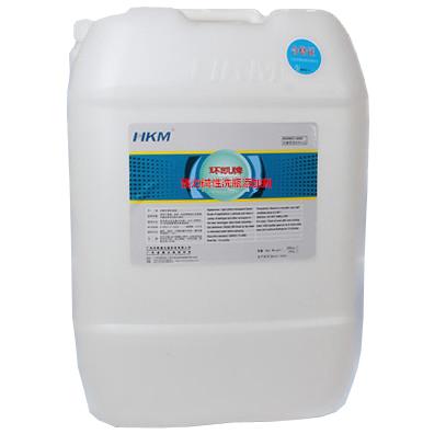 环凯牌洗瓶添加剂 BC-120