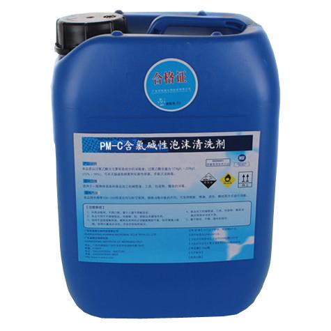 PM-C含氯碱性泡沫清洗剂
