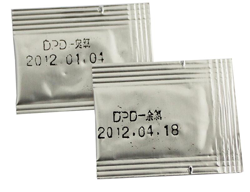 亚硝酸盐比色仪配套试剂(0-1.5mg/L),配套S-203