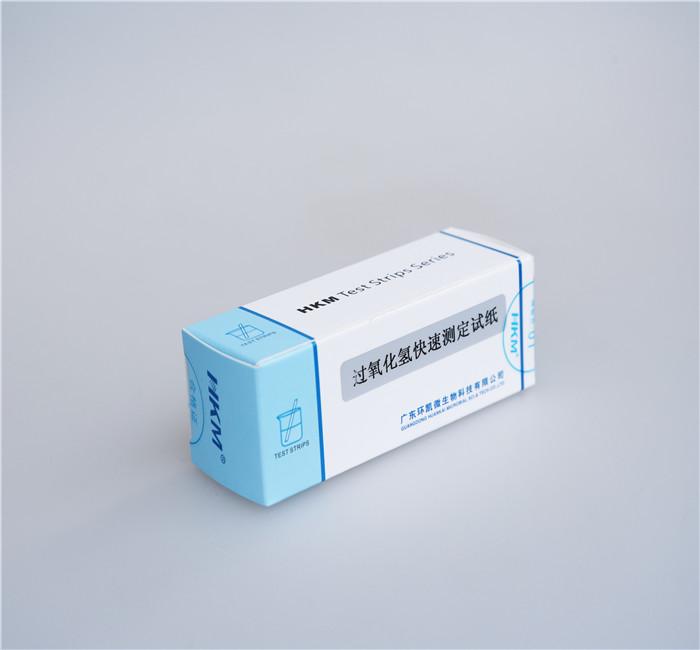 过氧化氢浓度测定试纸