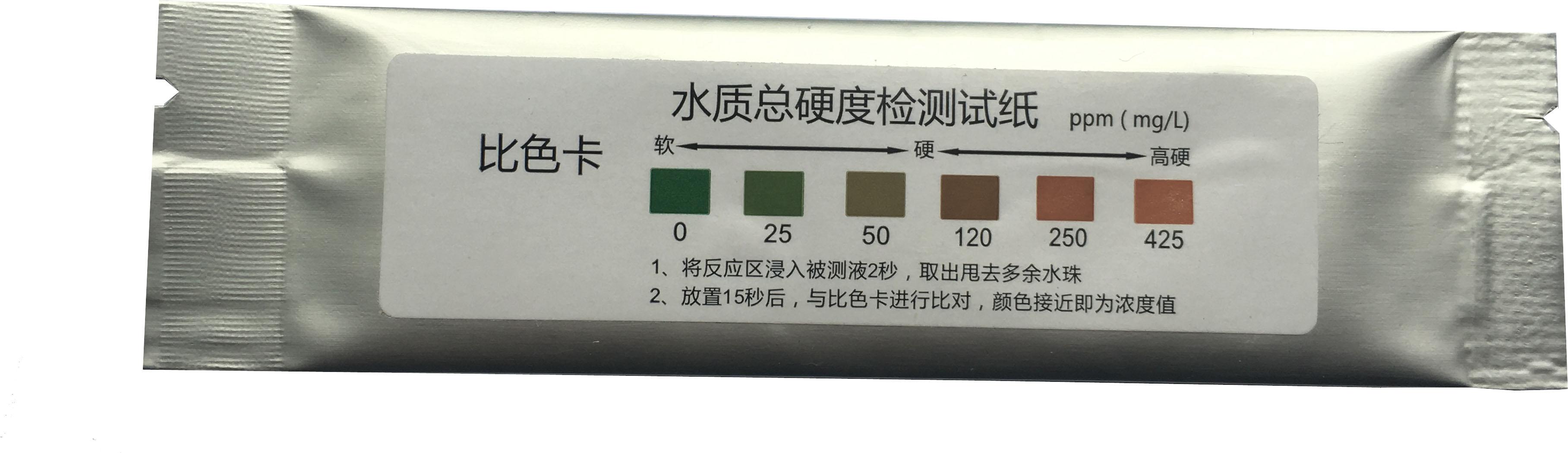 企业定制版余氯、总氯等检测试纸、试剂盒