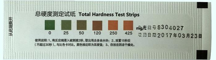 水质总硬度检测试纸(单条)